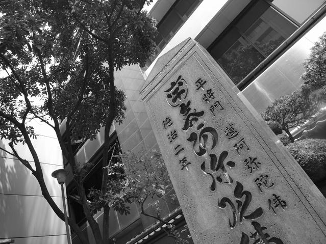 sanpo_tokyo_03_05