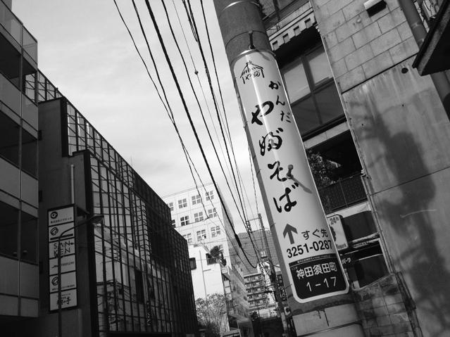sanpo_akihabara01_03
