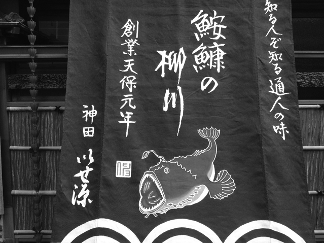 sanpo_akihabara01_04