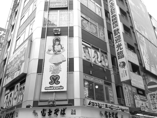 sanpo_akihabara03_06