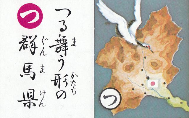 gachagacha5_nishiogu_01_02