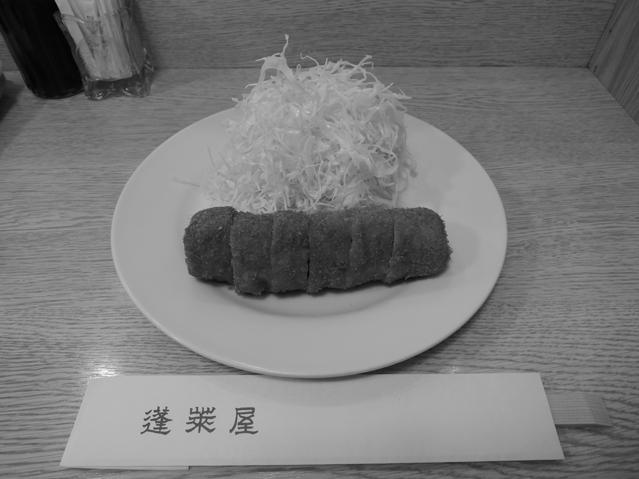 sanpo_okachimachi_02_05