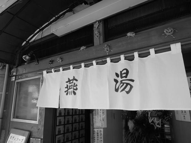 sanpo_okachimachi_03