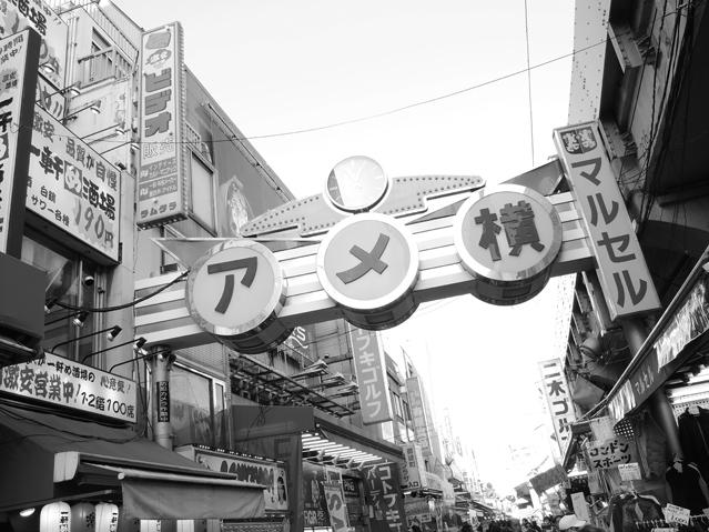 sanpo_okachimachi_03_01