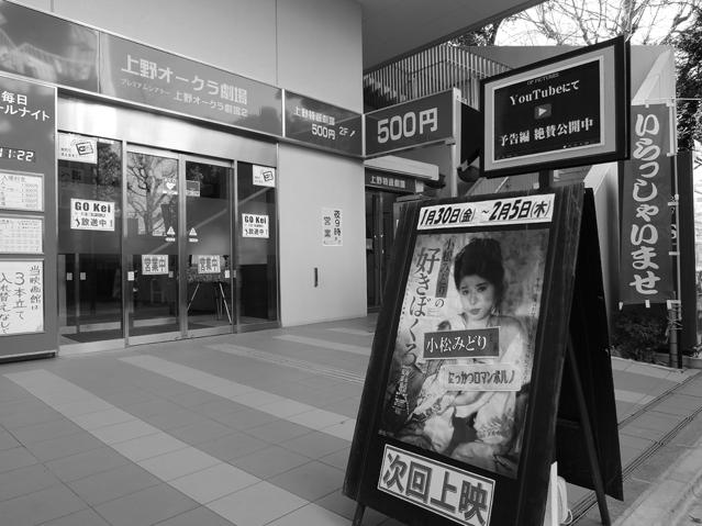 sanpo_ueno_05