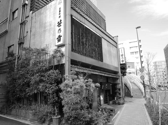 sanpo_UGUISU_02_01